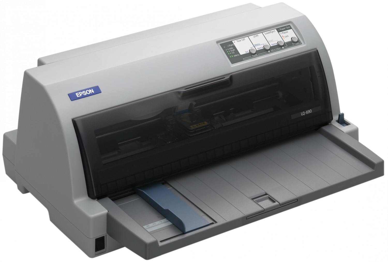 LQ-690