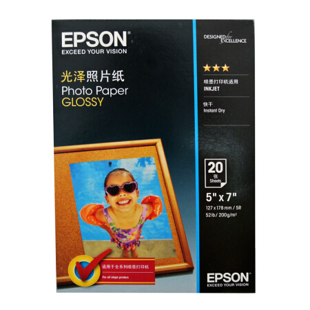 C13S042552 - Photo Paper GLOSSY (5R)(20 Sheets)