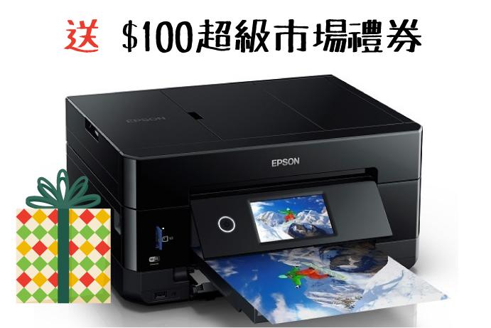 Expression Premium XP-7101