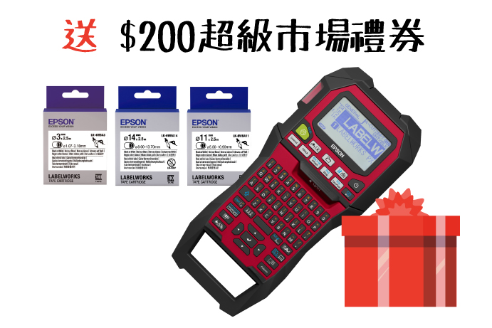 LW-Z900 Label Writer Package Set