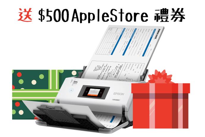 WorkForce DS-32000 A3 高速雙面文件掃描器