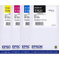 T752 Ink Series